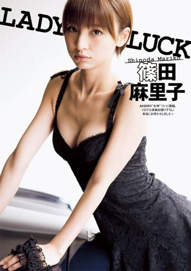 篠田麻里子 [転載禁止]©bbspink.com->画像>256枚